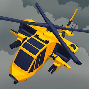 直升机100